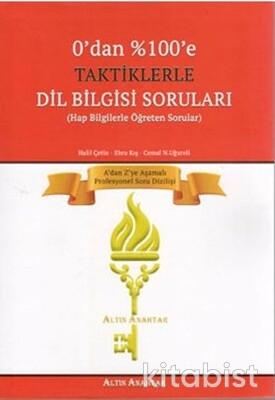 Altın Anahtar Yayınları - 0 dan %100 e Taktiklerle Dil Bilgisi Soru Bankası