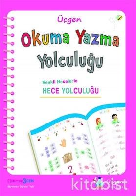 Üçgen Yayıncılık - 1. Sınıf OYS - Hece Yolculuğu