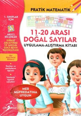 Çocuk Gezegeni - 1. Sınıflar İçin Pratik Matematik Serisi -6 Kitap