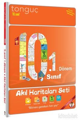 Tonguç Akademi - 10.Sınıf 1.Dönem Akıl Haritaları Seti