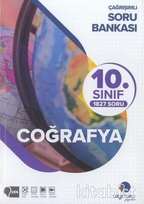 Çağrışım Yayınları - 10.Sınıf Coğrafya Çağrışımlı Soru Bankası