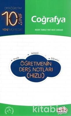 Editör Yayınları - 10.Sınıf Coğrafya Öğretmenin Ders Notları