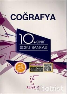 Karekök Yayınları - 10.Sınıf Coğrafya Soru Bankası
