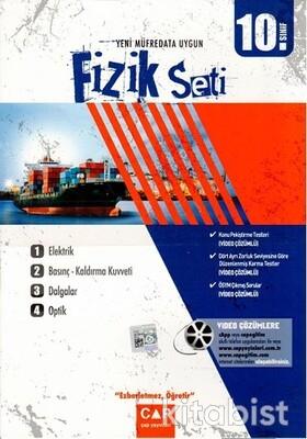 Çap Yayınları - 10.Sınıf Fizik Seti