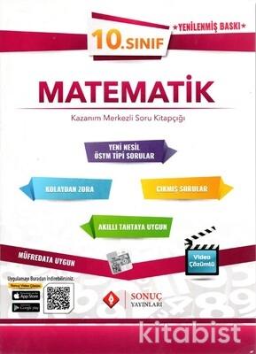 Sonuç Yayınları - 10.Sınıf Matematik Kazanım Merkezli Modüler Set