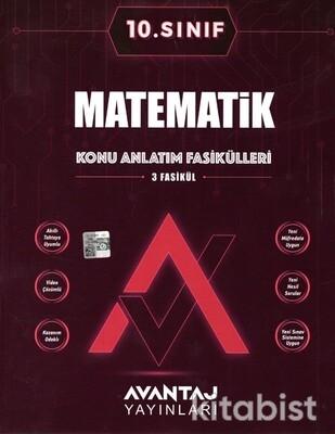 Avantaj Yayınları - 10.Sınıf Matematik Konu Anlatım Fasikülleri