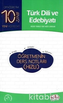 Editör Yayınları - 10.Sınıf Türk Dili ve Edebiyatı Öğretmenin Ders Notları(Hızlı)