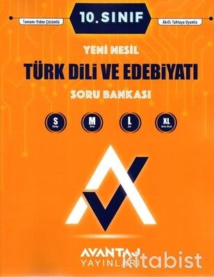 Avantaj Yayınları - 10.Sınıf Türk Dili ve Edebiyatı Soru Bankası