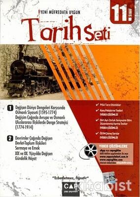 Çap Yayınları - 11.Sınıf Tarih Seti