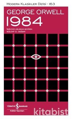 İş Bankası Yayınları - 1984 (Ciltli)