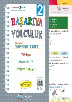 Üçgen Yayıncılık - 2. Sınıf Başarıya Yolculuk - YAPRAK TEST