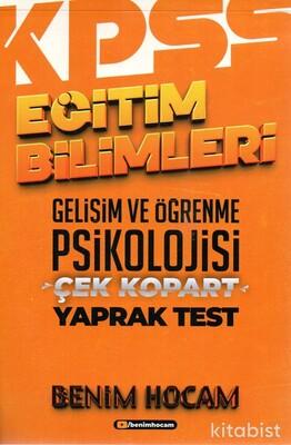 Benim Hocam Yayınları - 2021 KPSS Eğitim Bil.Gelişim ve Öğren.Psk.Yaprak Test