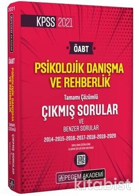Pegem Yayınları - 2021 KPSS ÖABT Psikolojik Danışma ve Rehberlik Tamamı Çözümlü Çıkmış Sorular (2014-2020)