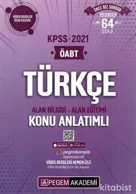 Pegem Yayınları - 2021 KPSS ÖABT Türkçe Video Destekli Konu Anlatımlı