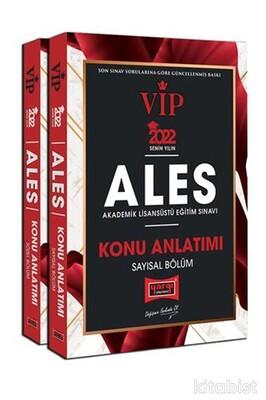Yargı Yayınları - 2022 ALES VIP Sayısal ve Sözel Konu Anlatımı Seti
