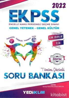 Yedi İklim Yayınları - 2022 EKPSS Tüm Adaylar Tamamı Çözümlü Soru Bankası