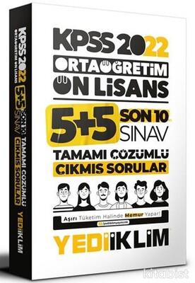 Yedi İklim Yayınları - 2022 KPSS Ortaöğretim Ön Lisans GY-GK Son 10 Sınav Tamamı Çözümlü Çıkmış Sorular