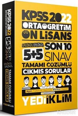 Yedi İklim Yayınları - 2022 KPSS Ortaöğretim Ön Lisans GY-GK Son 10 Sınav Tamamı Çözümlü Fasikül Çıkmış Sorular