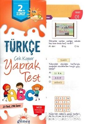 Güneş Yayınları - 2.Sınıf Türkçe Yaprak Test