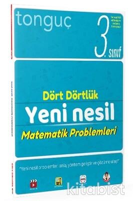 Tonguç Akademi - 3.Sınıf Dört Dörtlük Yeni Nesil Matematik Problemleri - 2021