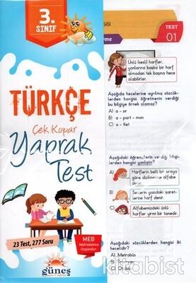 Güneş Yayınları - 3.Sınıf Türkçe Yaprak Test