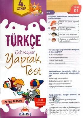 Güneş Yayınları - 4.Sınıf Türkçe Yaprak Test