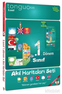 Tonguç Akademi - 5.Sınıf 1. Dönem Akıl Haritaları Seti