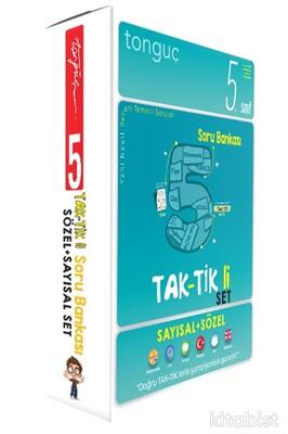 Tonguç Akademi - 5.Sınıf Taktikli Tüm Dersler Soru Bankası Seti (2 Kitap Takım)