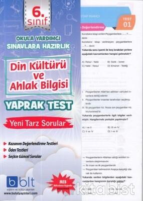 Bulut Eğitim Yayınları - 6.Sınıf Din Kültürü ve Ahlak Bilgisi Yaprak Test