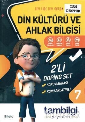 Tam Bilgi Yayınları - 7.Sınıf Din Kültürü ve Ahlak Bilgisi 2 li Doping Set