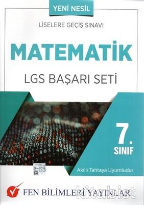 Fen Bilimleri Yayınları - 7.Sınıf Matematik LGS Başarı Seti