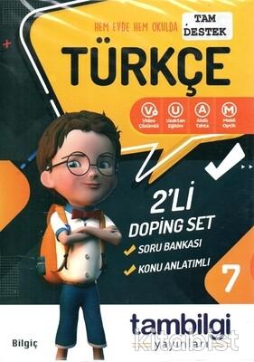 Tam Bilgi Yayınları - 7.Sınıf Türkçe 2 li Doping Set