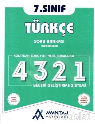 Avantaj Yayınları - 7.Sınıf Türkçe Soru Bankası + Denemeler