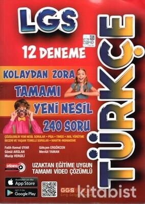 Ggs Yayınları - 8. Sınıf LGS 12 li Türkçe Branş Deneme