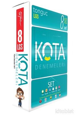 Tonguç Akademi - 8.Sınıf LGS Kota Konu Tarama Denemeleri Tüm Dersler Seti (6 Kitap Takım)