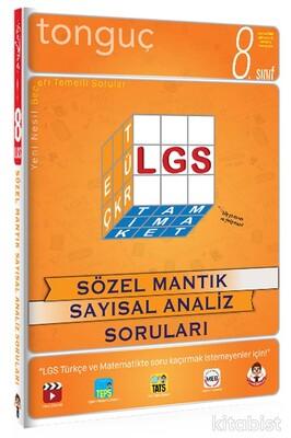 Tonguç Akademi - 8.Sınıf LGS Sözel Mantık Sayısal Analiz Soruları