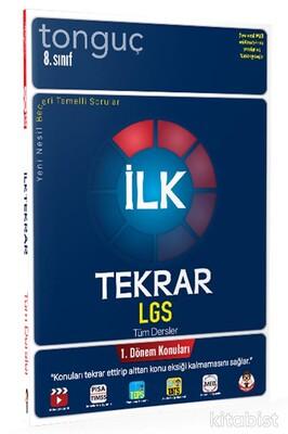 Tonguç Akademi - 8.Sınıf LGS Tüm Dersler İlk Tekrar (1. Dönem Konuları)