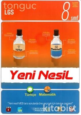 Tonguç Akademi - 8.Sınıf LGS Yeni Nesil Türkçe - Matematik Soru Bankası