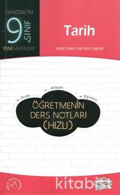 Editör Yayınları - 9.Sınıf Tarih Öğretmenin Ders Notları(Hızlı)