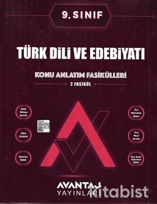 Avantaj Yayınları - 9.Sınıf Türk Dili ve Edebiyatı Konu Anlatım Fasikülleri