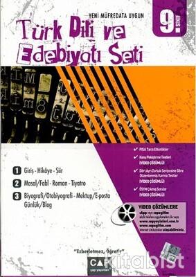 Çap Yayınları - 9.Sınıf Türk Dili ve Edebiyatı Seti