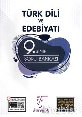 Karekök Yayınları - 9.Sınıf Türk Dili ve Edebiyatı Soru Bankası