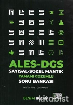 Benim Hocam Yayınları - ALES-DGS Sayısal Sözel Mantık Tamamı Çözümlü Soru Bankası