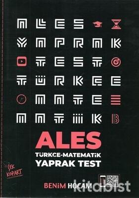 Benim Hocam Yayınları - ALES Türkçe-Matematik Yaprak Test
