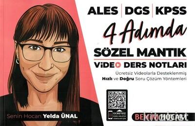 Benim Hocam Yayınları - ALES/DGS/KPSS 4 Adımda Sözel Mantık Video Ders Notları