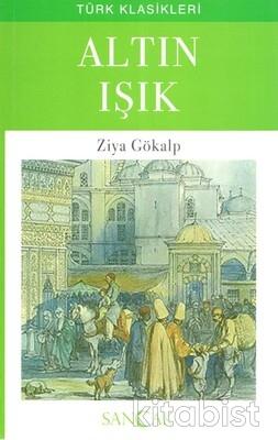 Sancak Çocuk - Altın Işık - Türk Klasikleri