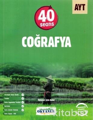 Okyanus Yayınları - AYT 40 Seans Coğrafya