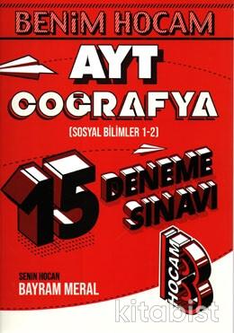 Benim Hocam Yayınları - AYT Coğrafya 15'li Deneme Sınavı