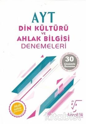 Karekök Yayınları - AYT Din Kültürü ve Ahlak Bilgisi 30'lu Deneme Sınavı