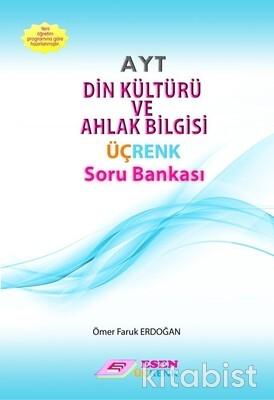 Üçrenk Yayınları - AYT Din Kültürü ve Ahlak Bilgisi Soru Bankası